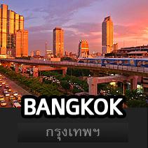 condo bangkok